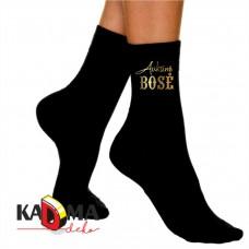"""Moteriškos kojinės """"Auksinė BOSĖ"""""""