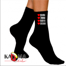 """Moteriškos kojinės """"Mama, Žmona, Dukra, Sesuo"""""""