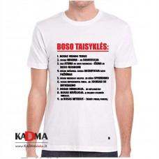 """Marškinėliai  """"Boso taisyklės"""""""